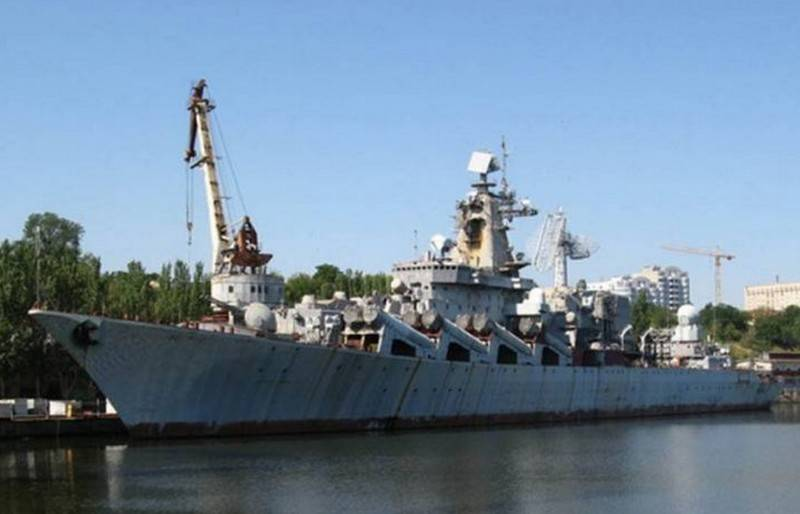 """Final decision"": Kiev decided on the further fate of the cruiser ""Ukraine"""