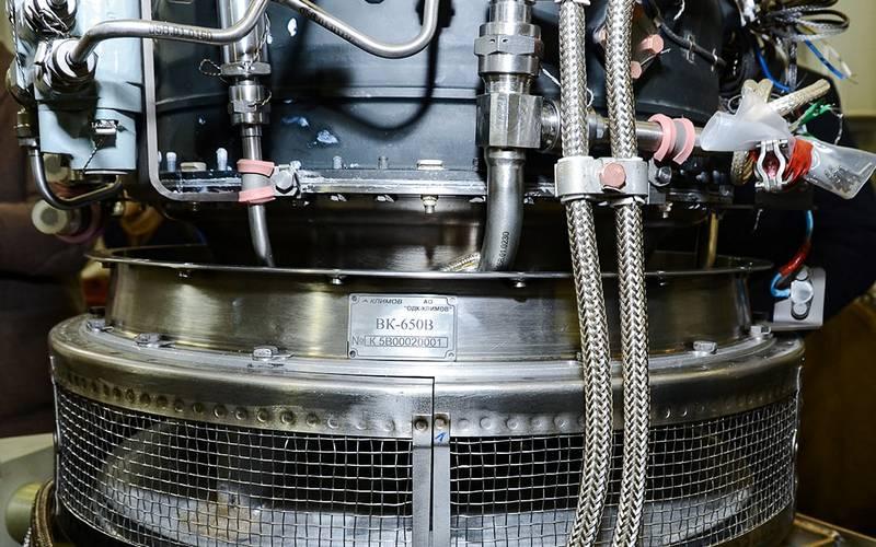 Novo motor doméstico de helicóptero VK-650V entrou em fase de testes de bancada