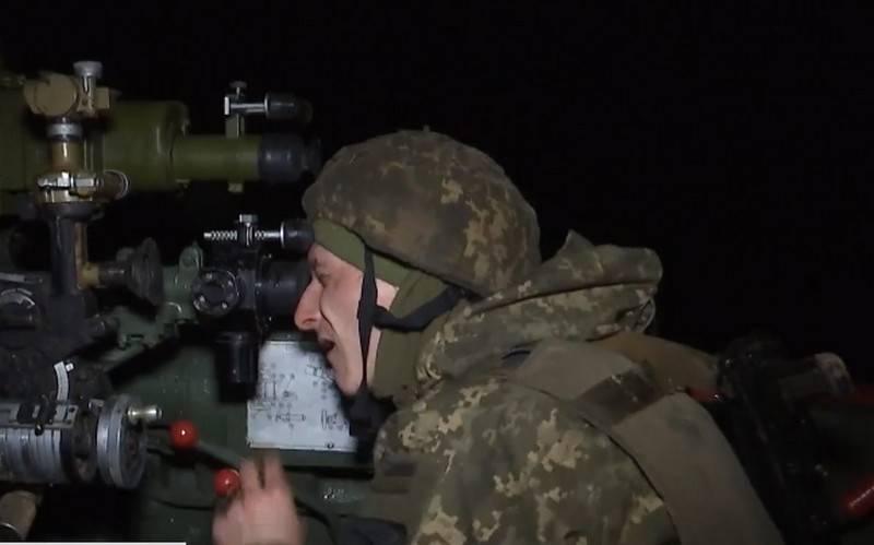 """""""Precisão cirúrgica e uma rajada de fogo"""": as Forças Armadas Ucranianas realizaram exercícios com fogo noturno de artilharia"""