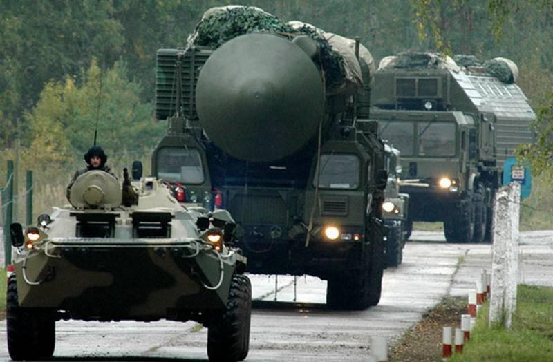 Минобороны раскрыло тактико-технические данные нового ПГРК «Ярс-С»