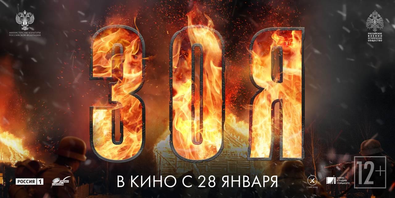 https://topwar.ru/uploads/posts/2021-01/1612057031_thumb_80783_news_big.jpeg