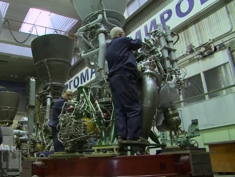 Rusya'da roket ve uzay itici gücünün ortaya çıkışı yaklaşıyor