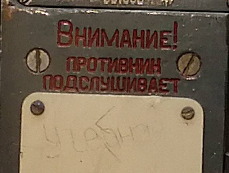 """""""The enemy overhears"""": about warnings and instructions on the body of the radio station R-105D"""