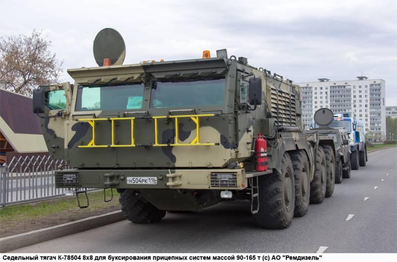 Электроход «Платформа-О» – главный провал российского военного автомобилестроения