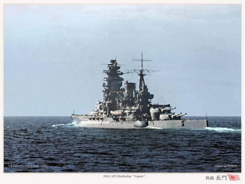 Секретный японский флот