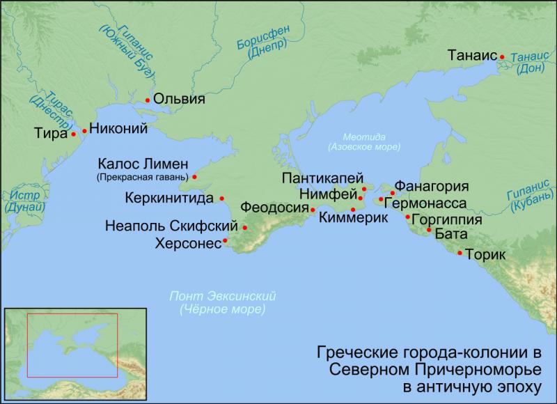 Боспорское царство. В котле кочевых миграций