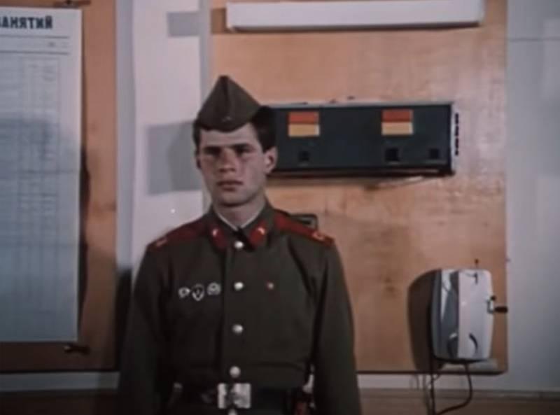 Один день советского солдата: хроника 1980-х