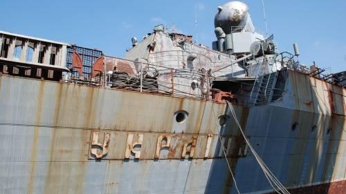 Ukraine cruiser