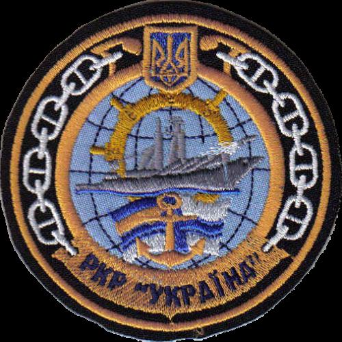 rkr ukraine