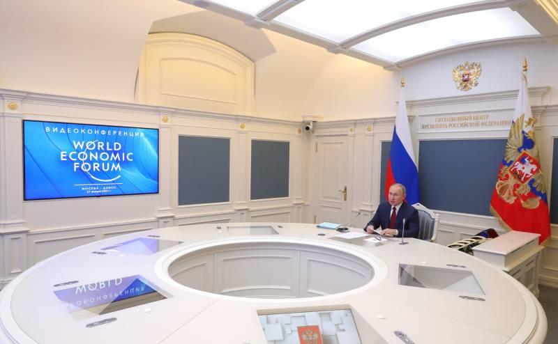 Путин игнорировал Давос более 10 лет: о причине выступления президента РФ на форуме в 2021 году