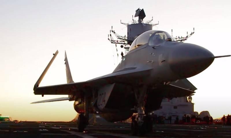 """L'Inde a envoyé une demande pour un lot de chasseurs embarqués MiG-29K / KUB pour le porte-avions """"Vikrant"""""""
