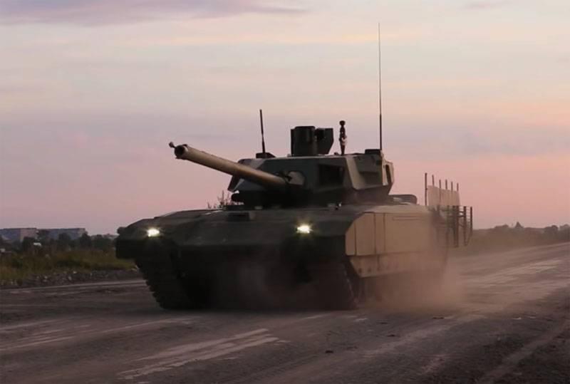 """Le char T-14 """"Armata"""" sera présenté pour la première fois à l'étranger"""