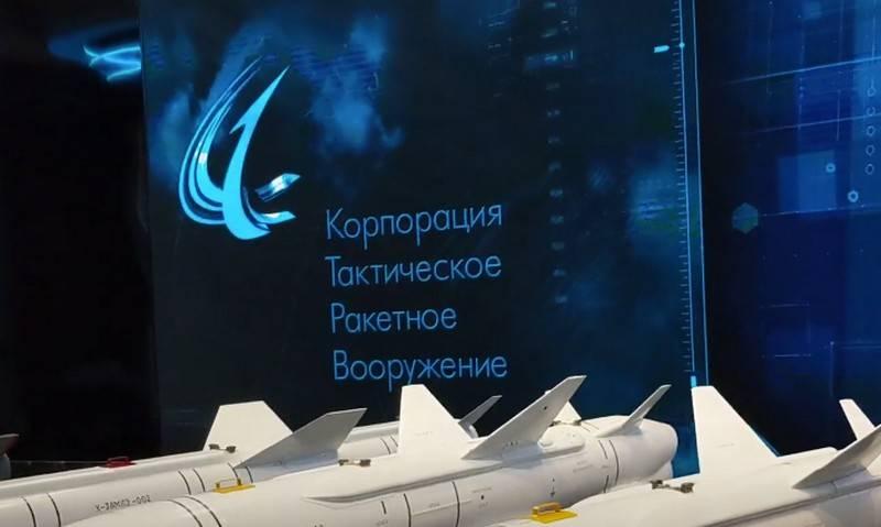 KTRVは、長距離空対空ミサイルRVV-BDの輸出バージョンの作成を完了しました