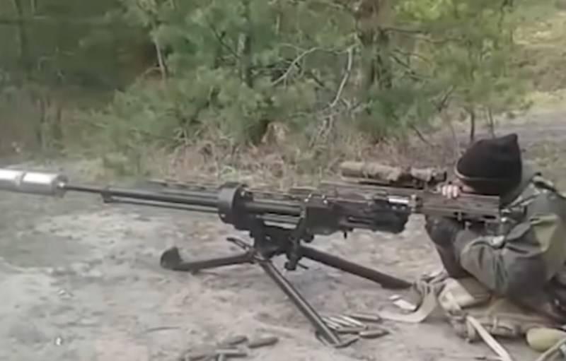 올해 우크라이나 군대는 우크라이나 생산의 대규모 단지를받을 수 있습니다