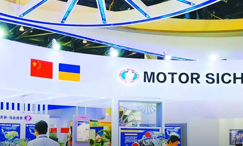 Пресса КНР: Китай не оставит без ответа украинские санкции против инвесторов «Мотор Сич»