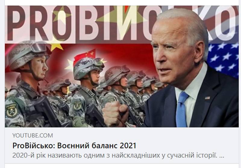 यूक्रेन में, रूसी क्रीमिया की सीमाओं के पास सैन्य अभ्यास शुरू किया