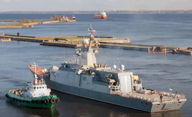 """Das Verteidigungsministerium hat den Dienstort der """"Provorny"""" -Korvette des Projekts 20385 festgelegt"""