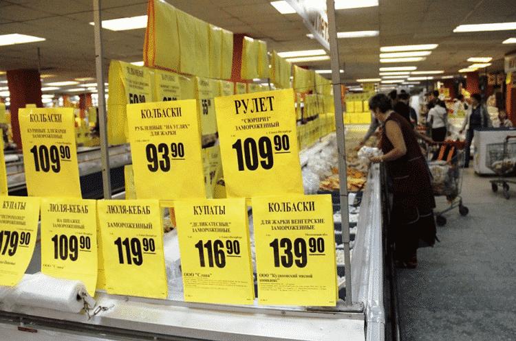 Les riches obtiennent l'inflation et les pauvres obtiennent des prix plus élevés