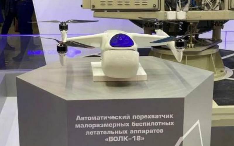 Беспилотный перехватчик малоразмерных дронов «Волк-18» завершил испытания