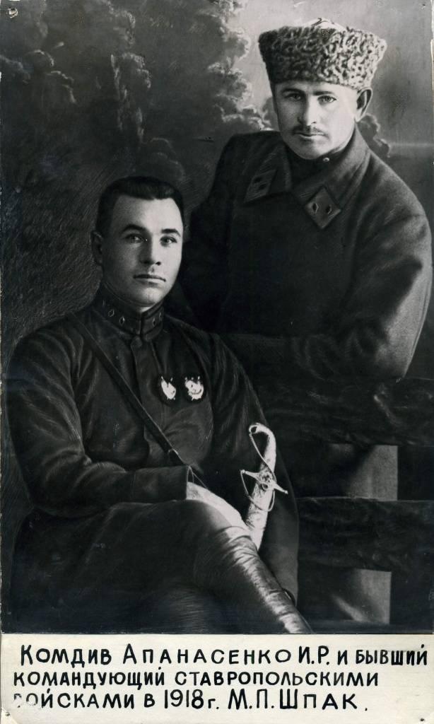 Wer hat Moskau 1941 gerettet: Sibirier oder der Ferne Osten von General Apanasenko?