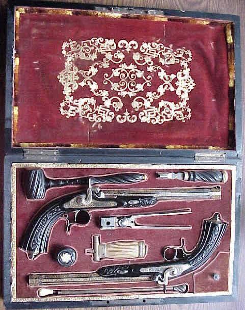 Оружие заложников чести