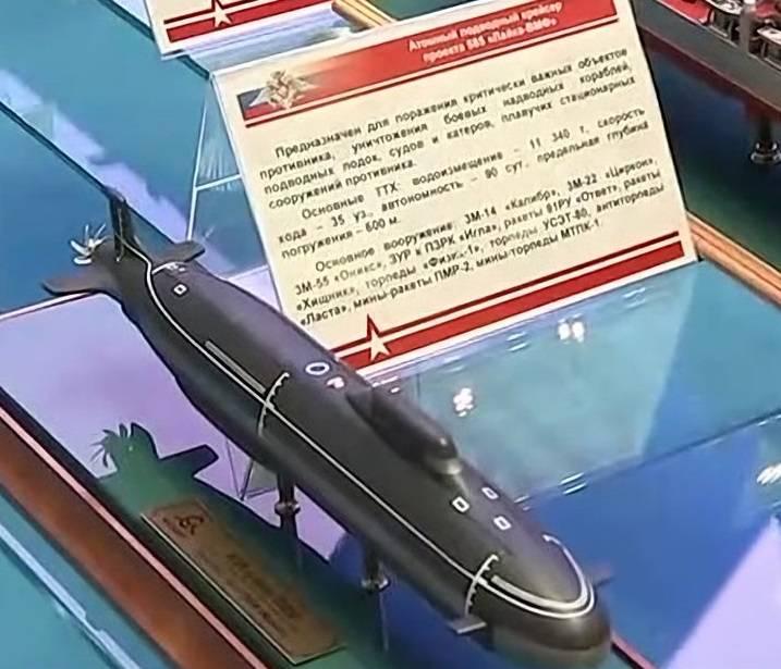 Braucht unsere Flotte ein kleines Mehrzweck-Atom-U-Boot?