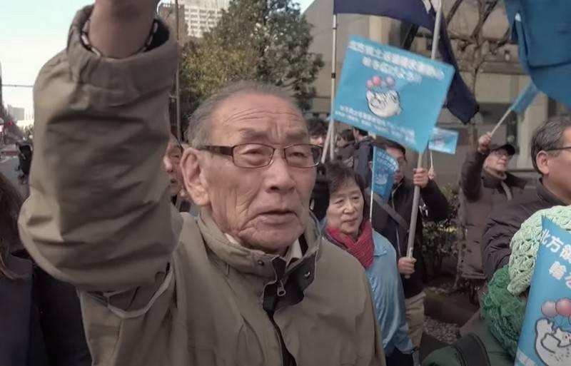 """""""他们不打算撤退"""":日本政府将寻求""""北方领土""""的归还"""