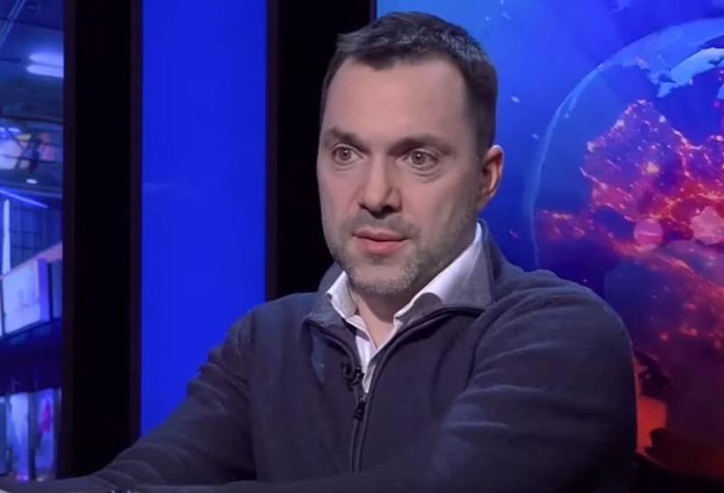 """Presidente da delegação ucraniana ao TCG: """"A Rússia foi convidada a recusar apoiar a ideia de um estatuto especial de áreas especiais das regiões de Donetsk e Luhansk"""""""