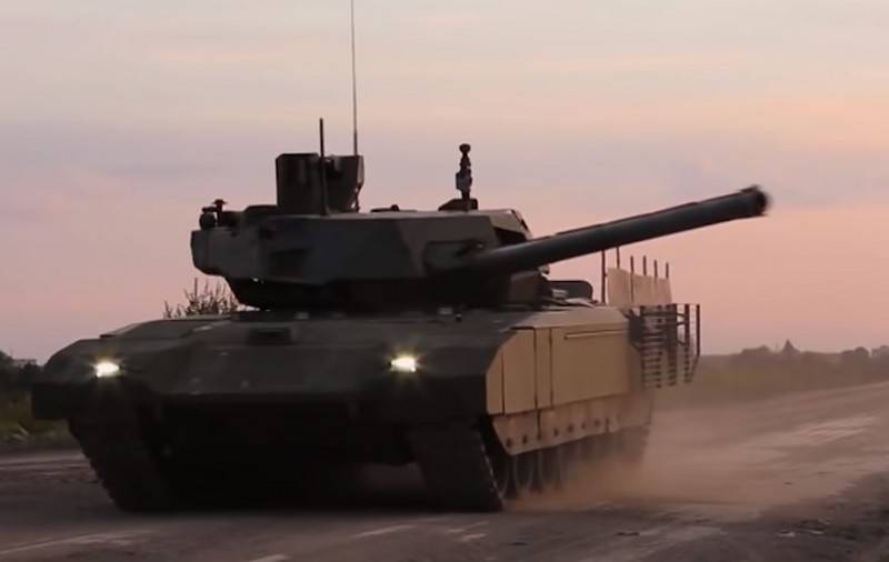 """The international debut of the T-14 """"Armata"""" tank will take place in Abu Dhabi"""