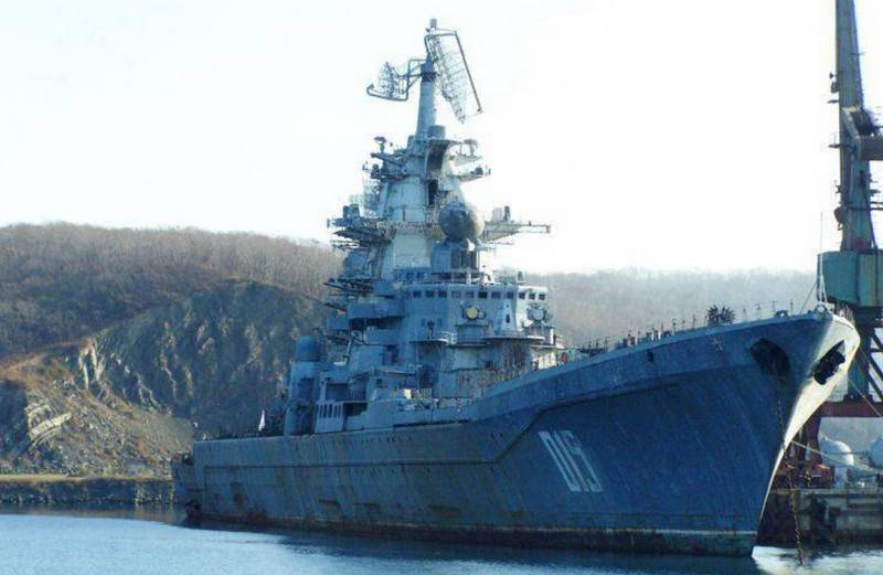 """Heavy nuclear missile cruiser """"Admiral Lazarev"""" sent for scrapping"""