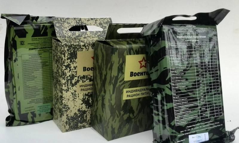 Минобороны разработало специальные армейские пайки для ВДВ, морской пехоты и спецназа