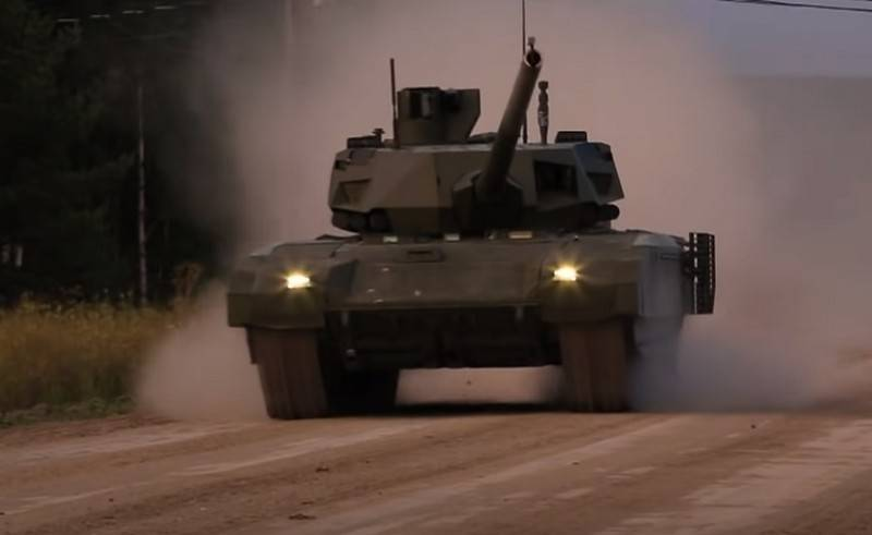 """The developer called the timing of the start of serial deliveries to the troops of the T-14 """"Armata"""""""