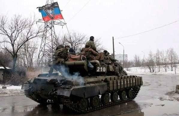 Donbass의 휴전이 공식적으로 끝났습니다.