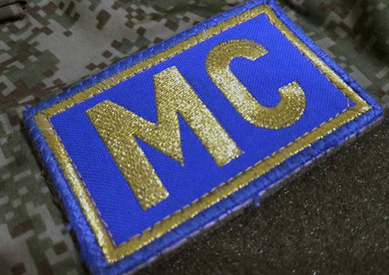 Приднестровский вооружённый конфликт: почти 30 лет спустя