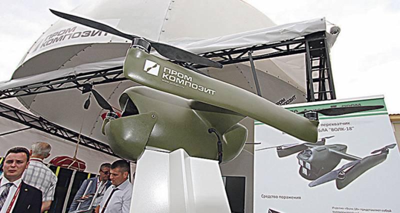 Беспилотник-перехватчик «Волк-18». Эффективный и автономный