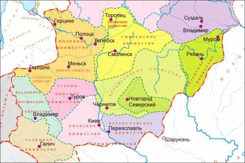 Carte de Rus