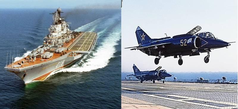 ТАВКР проекта 1143 и ССВП Як-38 – «максимум возможного»
