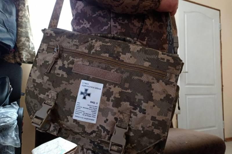 В ВСУ заменят советские планшетки на административные сумки