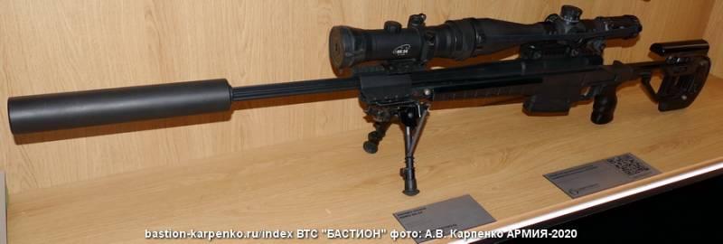 Шесть винтовок и два патрона. ОКР «Уголек»