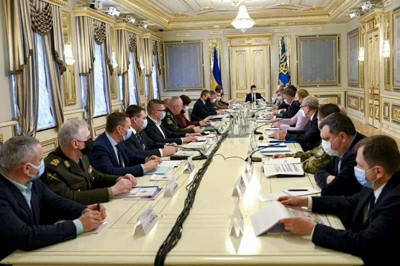 На заседании СНБО Украины принято «секретное решение» по вопросам действий на Донбассе
