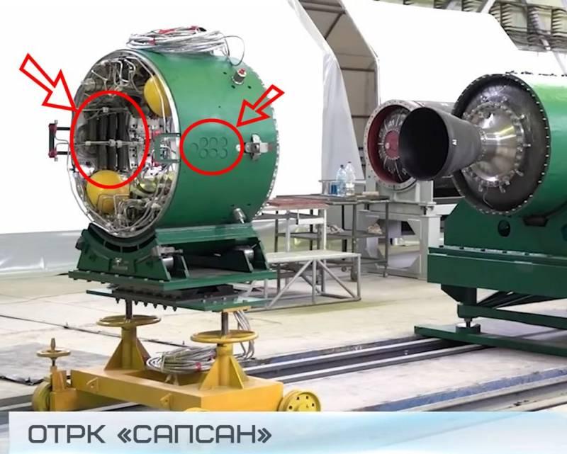 Украинские «Сапсаны» представляют существенную угрозу для С-300ПМ1 и С-400 со штатным боекомплектом