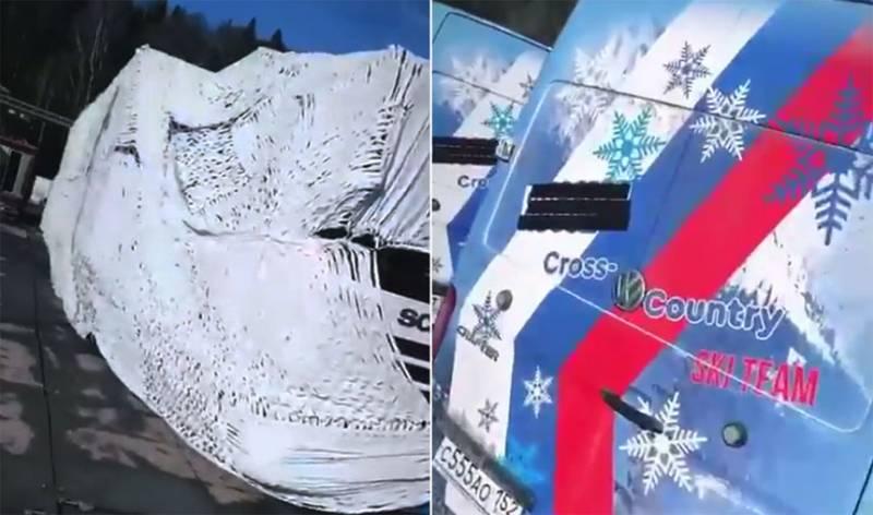 «Спортивный нейтралитет под белым флагом»: В сети обсуждаются кадры с задрапированной символикой РФ на международных соревнованиях