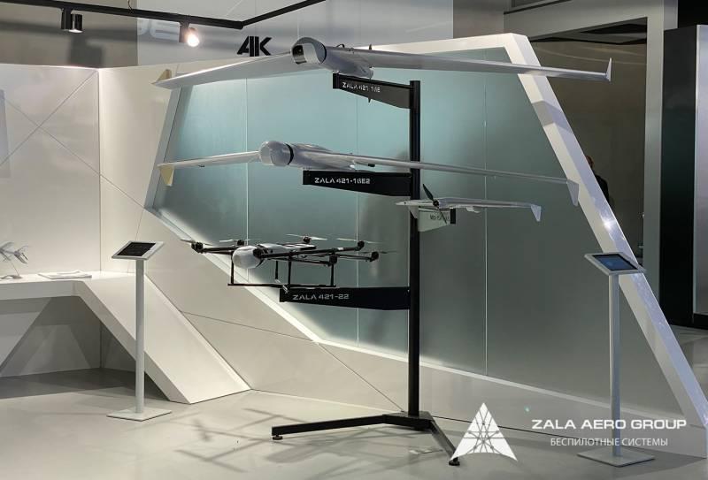 ZALA VTOL. Новейший российский беспилотник-конвертоплан