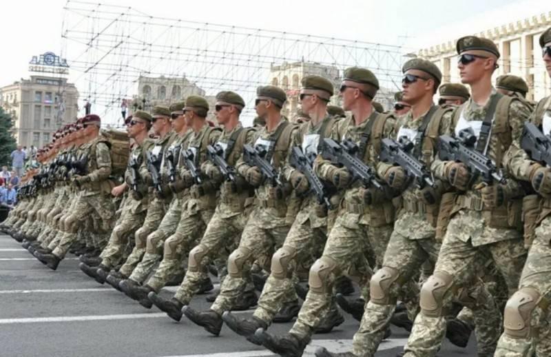Вооруженные силы Украины избавились от «прусского» шага