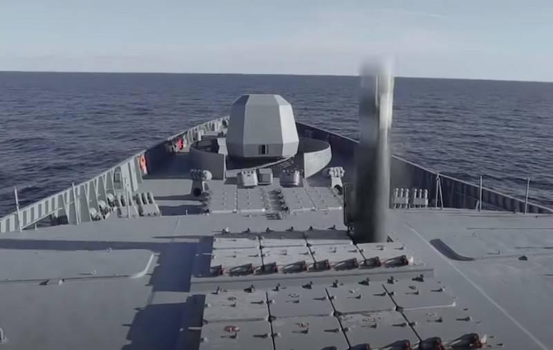 国防省はジルコン極超音速ミサイルのテストプログラムを加速します