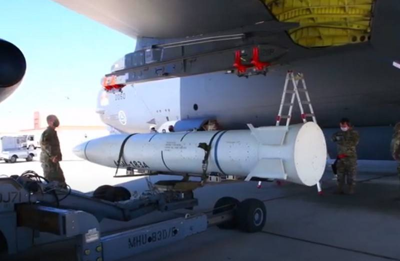 US Air Force begins flight tests of a prototype hypersonic missile AGM-183A ARRW
