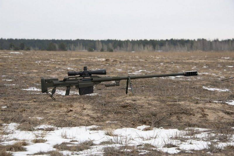 «Для уничтожения укреплений и техники»: ВСУ приняли на вооружение снайперскую винтовку «Аллигатор»