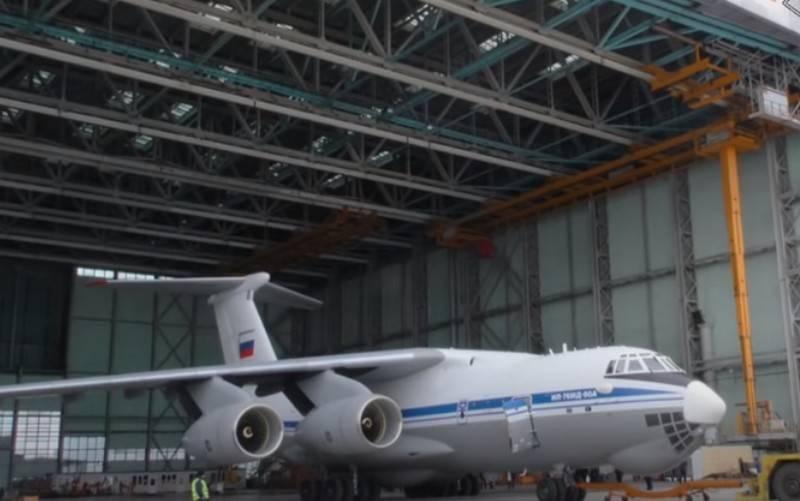 El Ministerio de Defensa está considerando la cuestión de ampliar la Aviación de Transporte Militar de las Fuerzas Aeroespaciales Rusas.