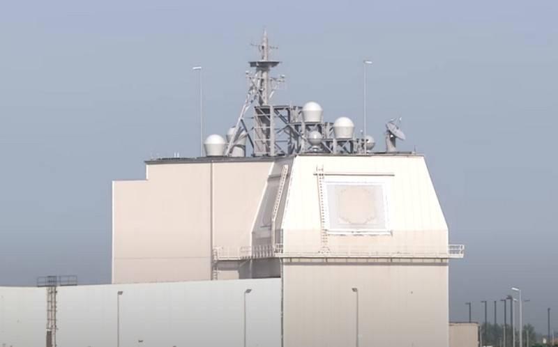 El Pentágono desplegará el sistema de defensa antimisiles Aegis Ashore contra misiles chinos