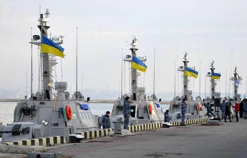 영국은 우크라이나 해군을위한 최초의 미사일 보트 부설 날짜를 불렀다